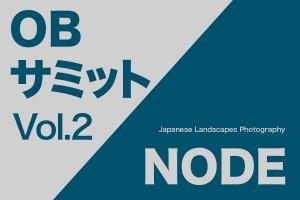 ob_node