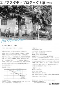 area201401
