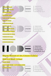 node2014-11