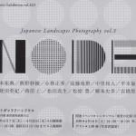node2016
