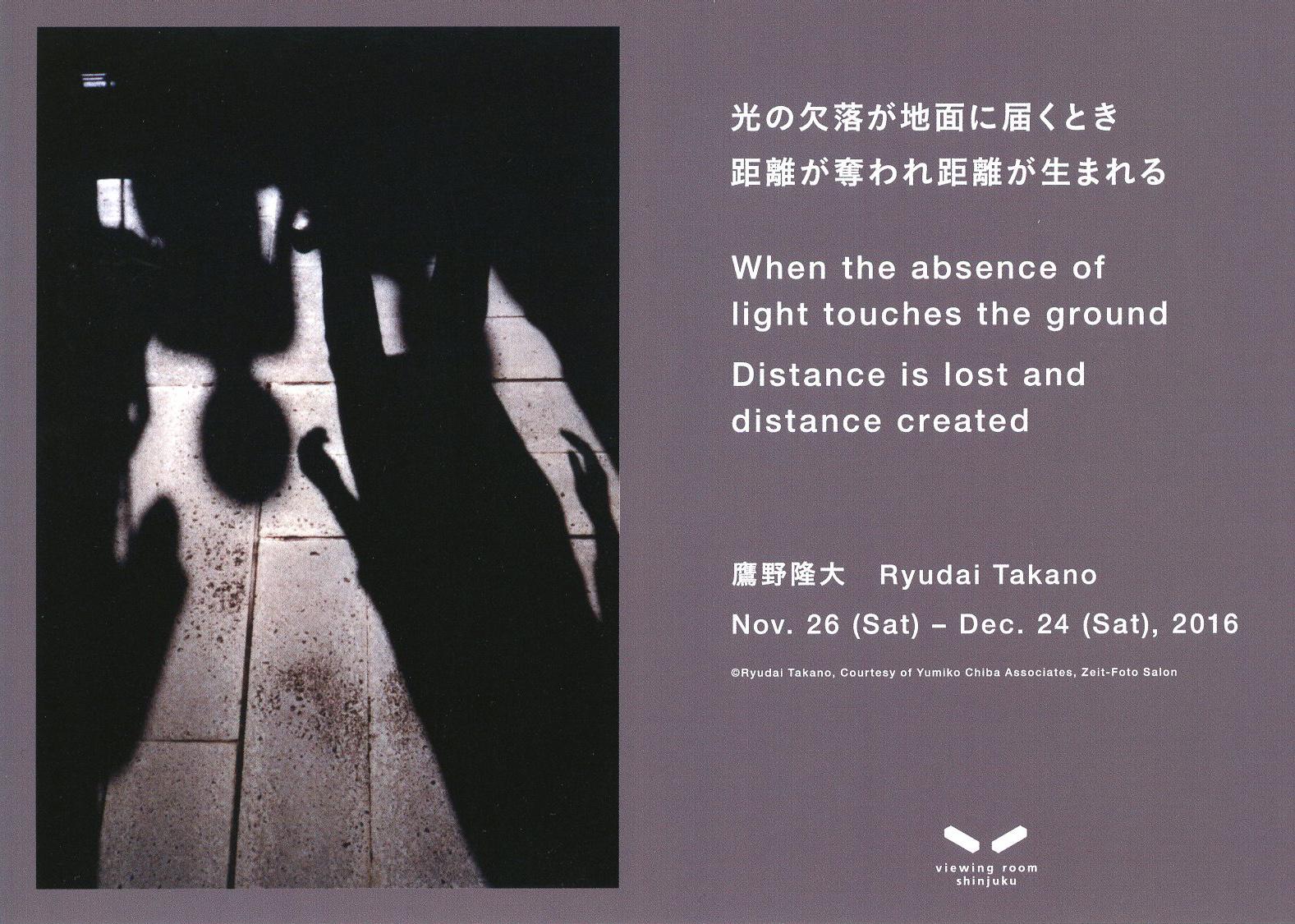 takano001